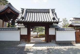kyotofukohs1403ad02333